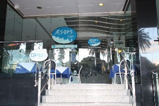 Aesop's Greek Restaurant Sydney city CBD