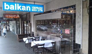 Balkan Restaurant Cronulla Menu