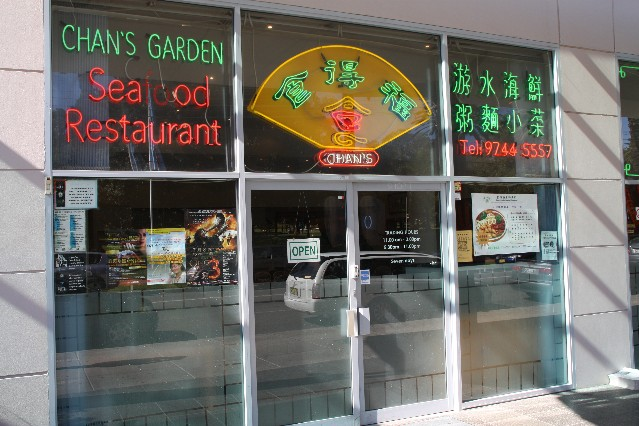 Fortuna Gardens Chinese Restaurant