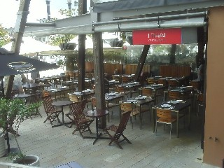 I Thai Restaurant King St Wharf