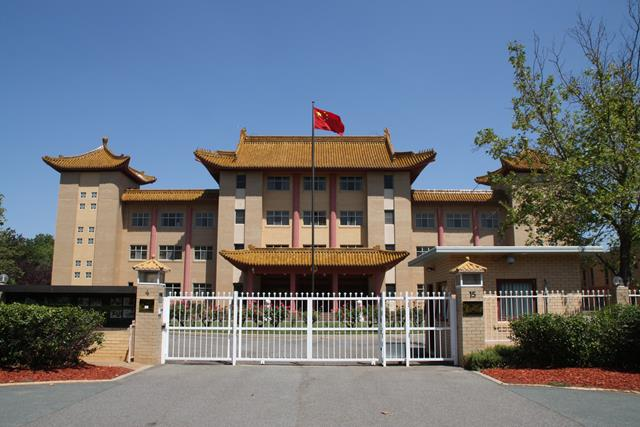 Chinese Embassy Canberra