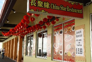 China Star Chinese Restaurant Parramatta