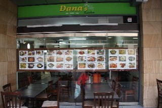 Dana's Kitchen Korean Restaurant Parramatta