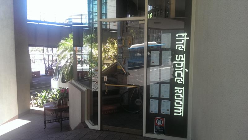 The Spice Room Indian Restaurant Circular Quay Sydney
