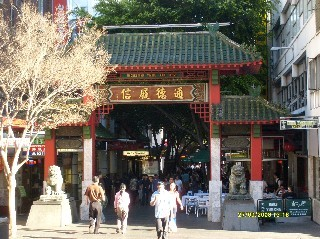 Hotels close to Sydney Chinatown