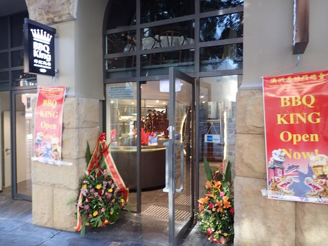 BBQ King re-opens in Liverpool Street