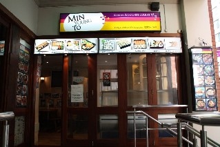Ming Young To Korean Restaurant Sydney