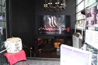Mizuya Japanese Restaurant Sydney City Cbd Reviews
