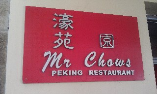 Mr Chow's Peking Chinese Restaurant Sydney