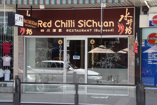 Red Chilli Sichuan Restaurant Burwood