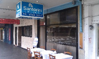 Santorini Greek Restaurant Darlinghurst