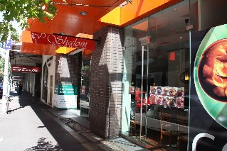 Shalom Indonesian Restaurant Sussex St Sydney