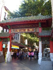 Chinese gates entrance to Sydney Chinatown