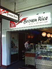 The Brown Rice Japanese and Korean Restaurant