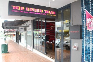 Top Speed Thai Restaurant Willoughby